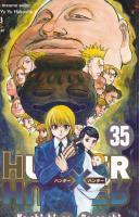 HUNTER X HUNTER - V. 35