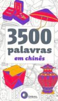 3500 PALAVRAS EM CHINES