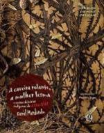 CAVEIRA ROLANTE, A MULHER LESMA E OUTRAS HISTORIAS