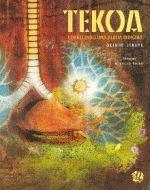 TEKOA - CONHECENDO UMA ALDEIA INDIGENA