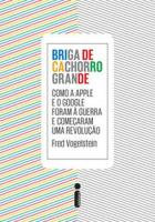 BRIGA DE CACHORRO GRANDE