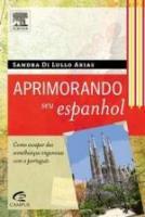 APRIMORANDO SEU ESPANHOL