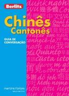 GUIA DE CONVERSACAO CHINES CANTONES